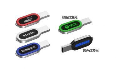 USB007